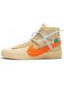 Off-White Blazer Vanilla All Hallows Eve--Limited Resell