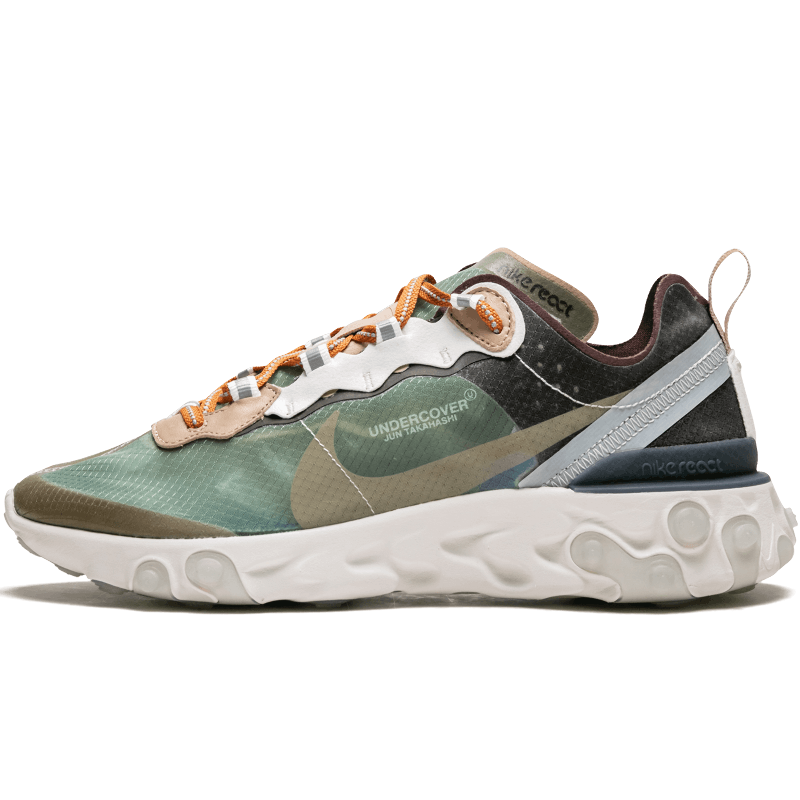 React Element 87 Green Mist--Limited Resell