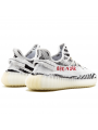 Yeezy Boost 350 V2 Zebra--Limited Resell