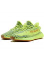 Yeezy Boost 350 V2 Semi Frozen Yellow--Limited Resell