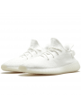 Yeezy Boost 350 V2 Cream White--Limited Resell