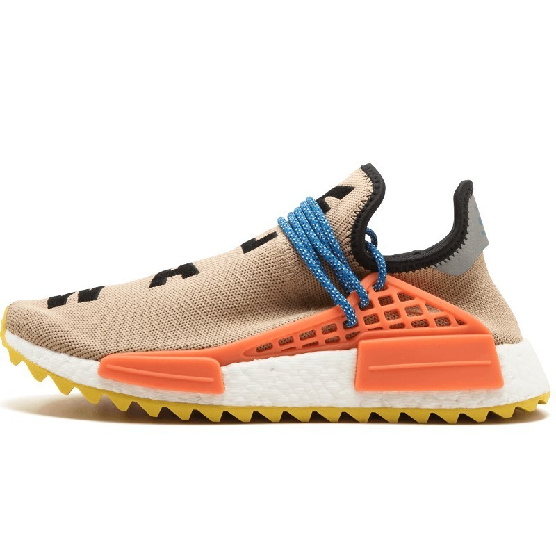 Human Race TR Pale Nude--Limited Resell