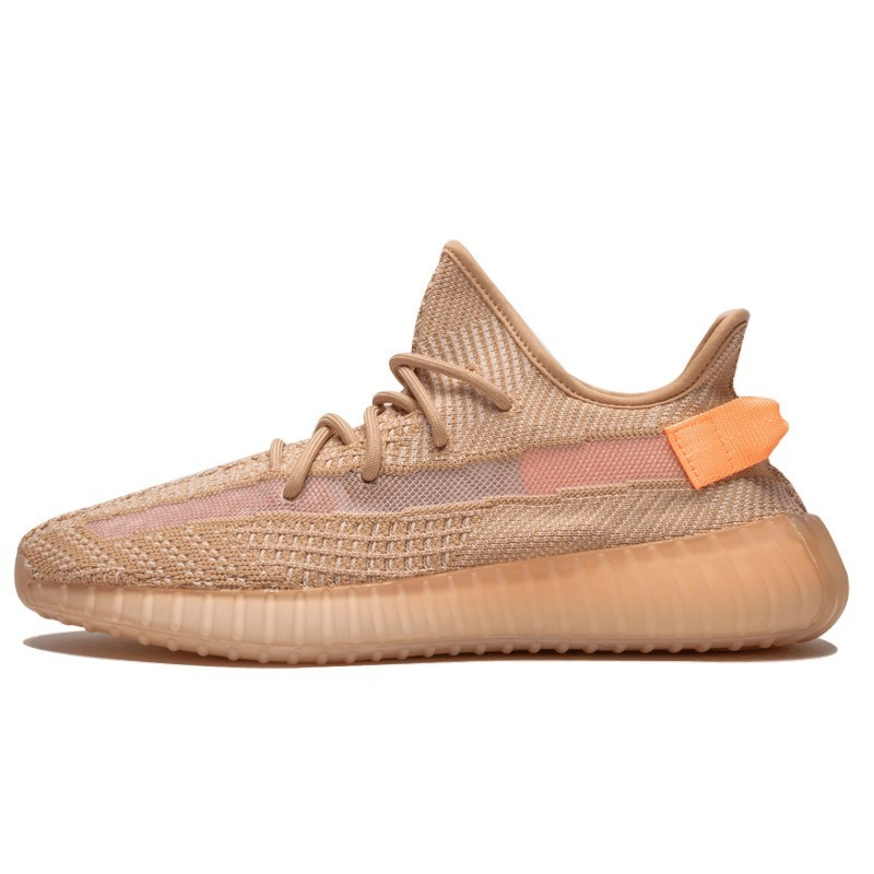 Yeezy Boost 350 V2 Clay--Limited Resell