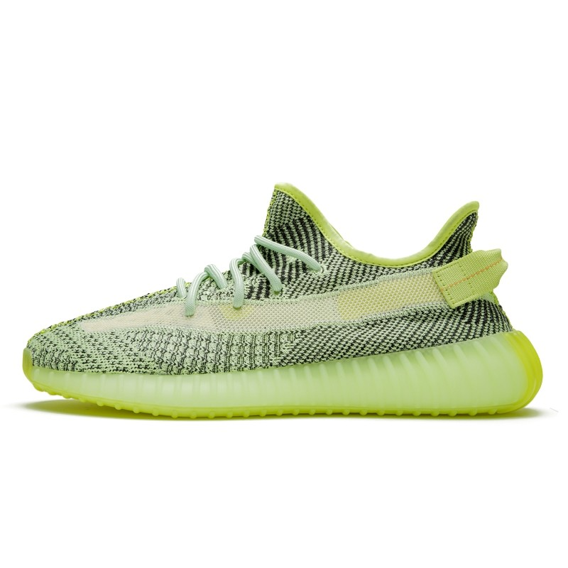 Yeezy Boost 350 V2 Yeezreel--Limited Resell