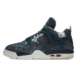 Air Jordan 4 Retro SE Sashiko--CW0898-400-Limited Resell